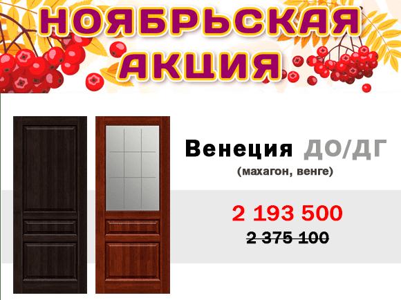 Купить сейф и межкомнатные двери в Екатеринбурге Двери за